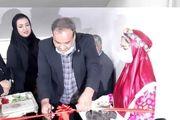 ساختمان جدید انجمن خانواده ناشنوایان استان اصفهان افتتاح شد