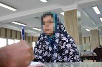 دستگیری شبح سارق خوابگاههای دانشجوی دختران/تحقیقات ادامه دارد