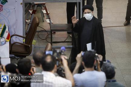 ثبت نام آیت الله سیدابراهیم رئیسی در انتخابات ریاست جمهوری