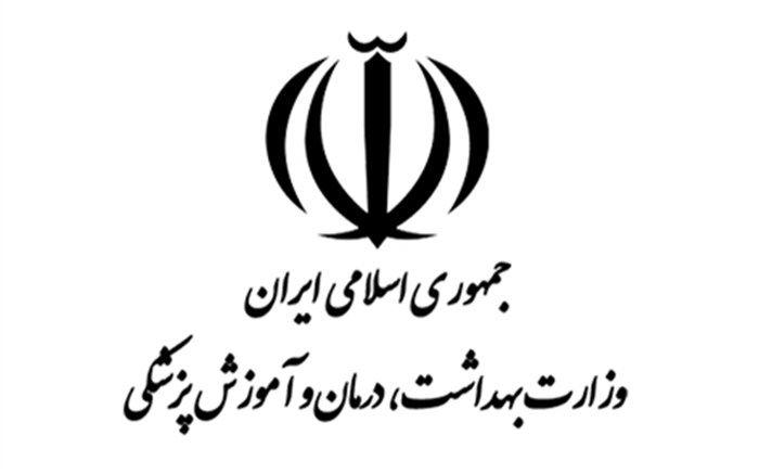 پاسخ وزارت بهداشت به کمپین ممنوعیت فروش صندلی پزشکی