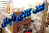 انبار میلیاردی کالای قاچاق در نجف آباد