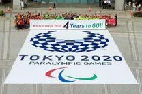 واکنش فدراسیونهای مختلف به کاهش سهمیههای المپیک