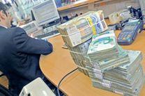 پرداخت 324 هزار فقره تسهیلات قرض الحسنه در بانک کارگشایی