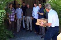 اعتراض پیتزایی جرج بوش
