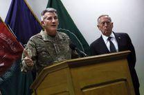۲۰۱۷ سال سختی برای افغانستان است