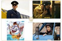 حضور 7 فیلم سازمان اوج در جشنواره فیلم فجر