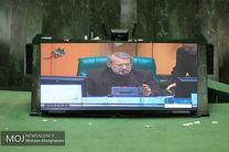 شروع جلسه علنی مجلس به ریاست علی لاریجانی