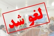 امتحانات دانشگاه آزاد اسلامی اصفهان لغو شد