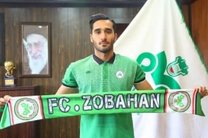 پیوستن مدافع سابق تیم فوتبال آلومینیوم اراک به تیم ذوب آهن