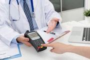 پایان بهمن ماه آخرین مهلت پزشکان برای ثبت نام کارت خوان