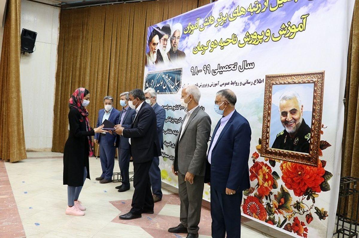 توسعه ظرفیت های دانایی و توانایی، مهمترین رویکرد آموزش و پرورش استان کرمان است