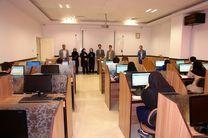 نحوه ثبت نام آزمون الکترونیک در گروه علوم پزشکی مشخص شد
