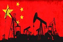 تولید نفت چین با وجود افزایش تولید گاز آن با افت رو به رو شده است