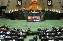 جلسه علنی مجلس ۲۲ اردیبهشت ۹۹ آغاز شد