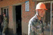 عوامل مرگ گمشده چینی گرمای هوا و حمله حیوانات درنده بود