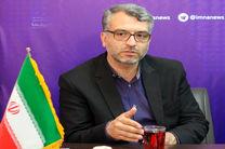 تخفیف شهرداری اصفهان به مستاجران و پیمانکاران متاثر از ویروس کرونا