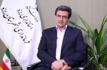 پیام فرمانداریزد به مناسبت روز ملی شوراها