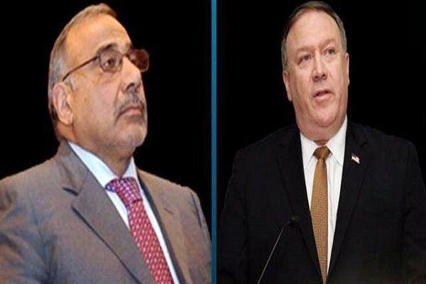 خدمت رسانی به شهروندان عراق، محور گفت وگوی پمپئو و نخست وزیر عراق