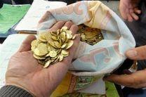 ۲۳۰۰ سکه تقلبی در لرستان کشف شد
