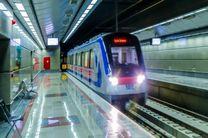 قطار شهری اصفهان تعطیل است