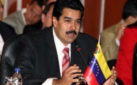مادورو به سوی اپوزیسیون ونزوئلا دست همکاری دراز کرد