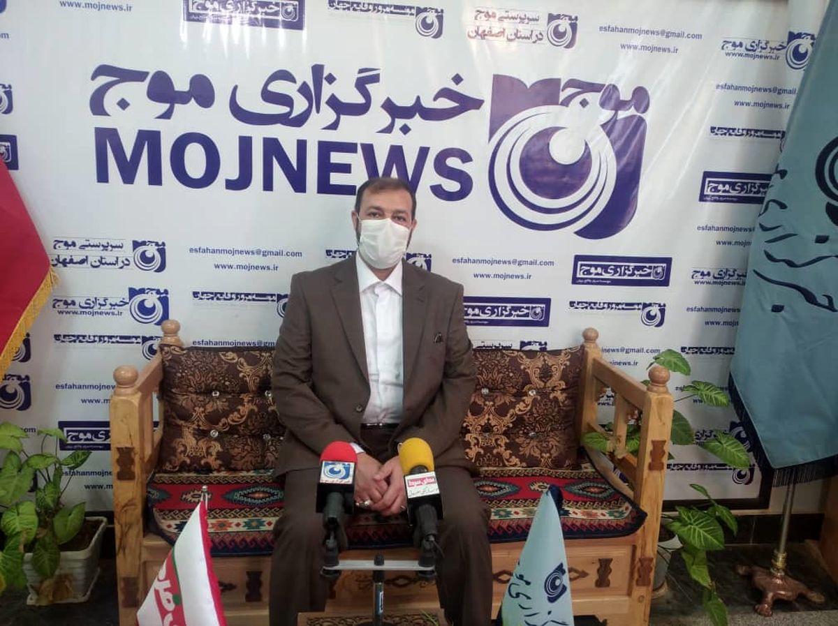 بازدید مدیرکل حراست شهرداری اصفهان از دفتر خبرگزاری موج اصفهان