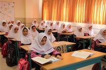 مدارس تهران شنبه باز است
