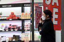 شمار مبتلایان به ویروس کرونا در کره جنوبی به 833 نفر رسید