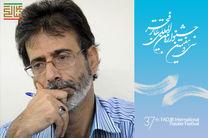 رونمایی از پنج کتاب در جشنواره سی و هفتم تئاتر فجر