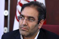 شاپور محمدی رئیس پژوهشکده پولی و بانکی شد