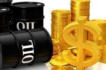 نفت در بازار جهانی ثابت ماند