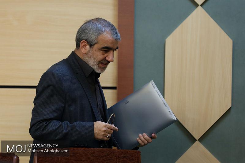 رد لایحه ایجاد مناطق آزاد در شورای نگهبان/ روز سرنوشت ساز FATF فرا رسید