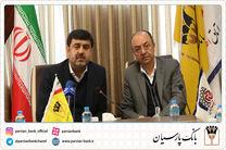 تفاهم نامه همکاری بانک پارسیان، اتاق اصناف ایران و دبیرخانه هیات عالی نظارت به امضا رسید