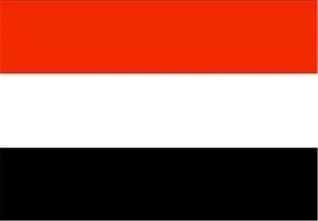 توقیف کشتی ایرانی در نزدیکی مجمعالجزایر سقط