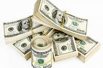 قیمت انواع ارز در بازار آزاد+جدول