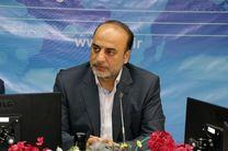 افزایش پهنای باند شبکه همراه اول در شهر اصفهان