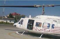 تجهیز فوریتهای پزشکی اصفهان به بالگرد امداد هوایی