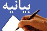بیانیه گام دوم انقلاب در دستور کار حوزه های علمیه قرار گرفت