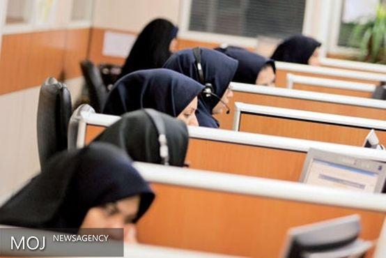 طرح پوشش یکسان کارکنان دفاتر پیشخوان دولت در گیلان