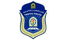 رسیدگی درباره علت وقوع تصادفات رانندگی بر عهده افسران راهنمایی و رانندگی است