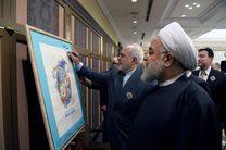 توییت ظریف بعد از پایان سفر رییس جمهور به ژاپن