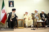 دیدار اعضای مجلس خبرگان رهبری با مقام معظم رهبری