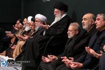 عزاداری شب شهادت حضرت فاطمه (س) با حضور مقام معظم رهبری