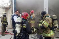 مهار شعلههای آتش در کارگاه خیاطی/ 5 کارگر دچار سوختگی شدند