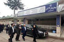 راه اندازی مرکز جامع آ موزش سلامت در لاهیجان