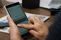گوشیهای لومیا به خدمات پرداخت همراه مجهز می شوند