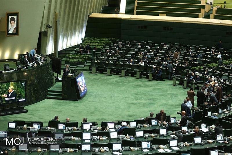 نامزدهای کارپردازی مجلس اعلام شدند