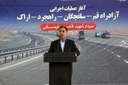 وضعیت مطلوب دولت در مسیر توسعه شبکههای حمل و نقل