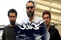 صدا و سیما به جای سریال گاندو از محرومیت سیستان و بلوچستان فیلم بسازد