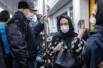 اجباری شدن استفاده از ماسک در تاکسی و اتوبوس در اصفهان